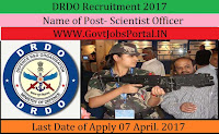 Defence Research and Development Organization Recruitment 2017–Scientist`B'