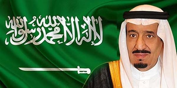 أخبار السعودية اليوم, عاجل أخبار السعودية اليوم