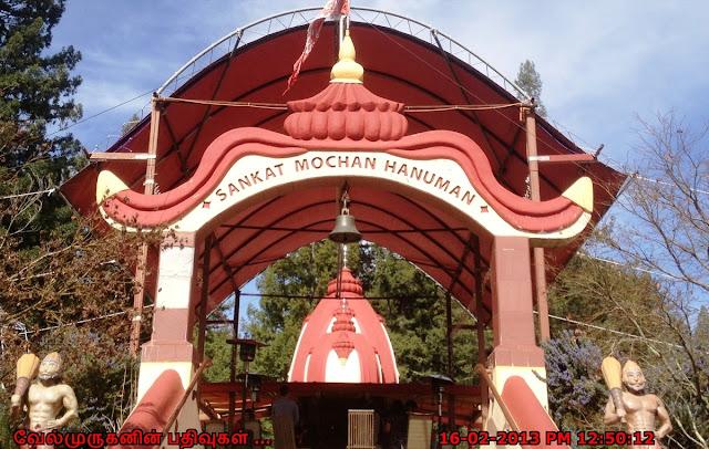 Hanuman Temple Sankat Mochan