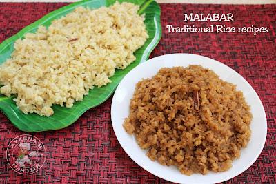 ayeshas kitchen malabar recipes thenga choru chakkara choru jaggery rice ifthar nomb baraath kanji kerala