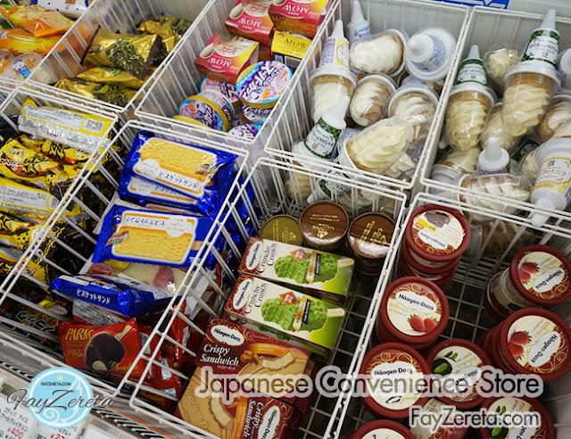 convenience store japan-25