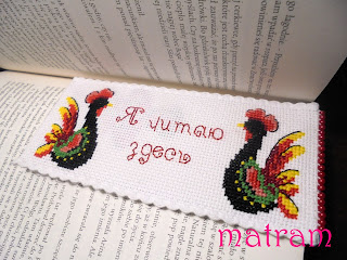 bookmark cross stitch babouchka