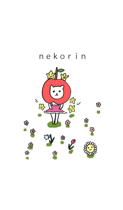 Apple Cat Nekorin