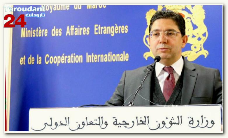 تارودانت24 __بوريطة: القرار الأممي خيب أمال البوليساريو والجزائر (فيديو)