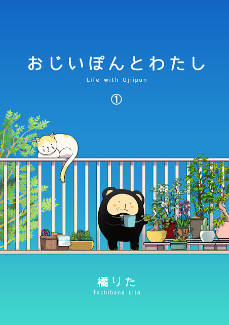https://lix-manga.blogspot.com/2017/10/JPeLWO00.html