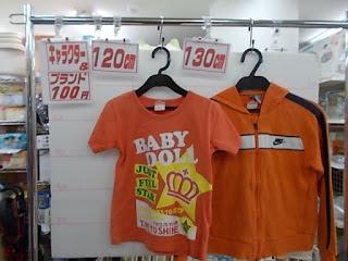 キャラクター&ブランド100円子供服、120㎝ベビードールTシャツとナイキパーカーの130㎝
