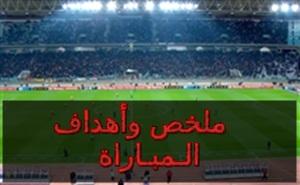 أهداف مباراة الترجي وشباب قسنطينة في دوري أبطال إفريقيا