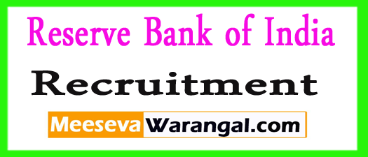 RBI (Reserve Bank of India) Recruitment Notification 2017