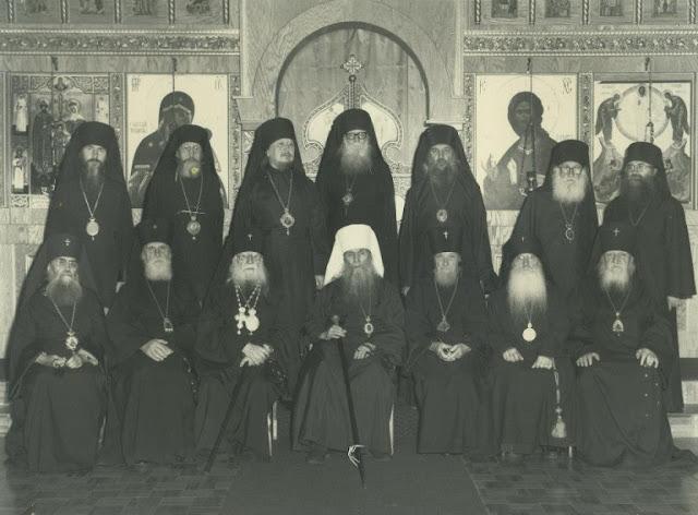 Анафема на экуменизм и Окружное послание Собора Епископов РПЦЗ 1983 г.