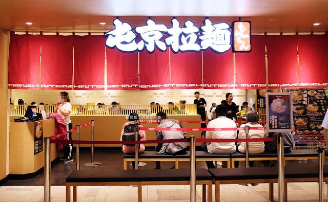 20181116150227 85 - 2018年11月台中新店資訊彙整,30間台中餐廳