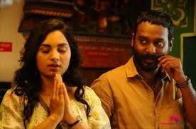 Celebrities at Achamindri Audio and Trailer Launch