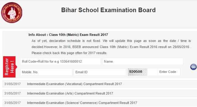 bihar-board-10th-result-2017-bseb