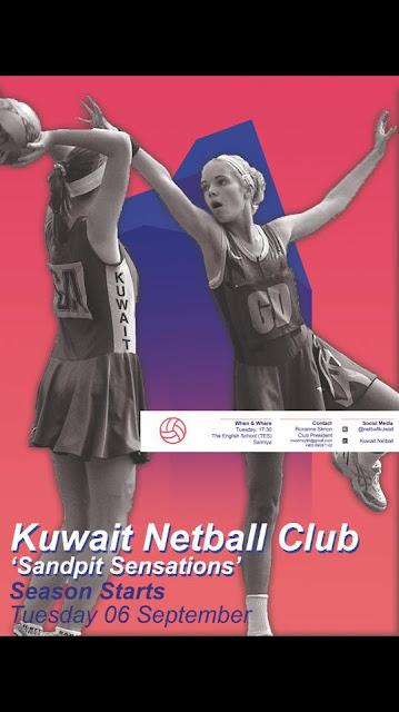 Sandpit Sensations, Kuwait Netball Club