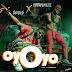 (Download Audio)Harmonize Oyoyo ft Skales(New Mp3 )