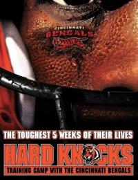 Hard Knocks 1 | Bmovies