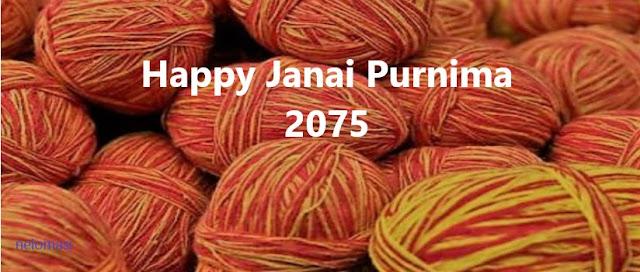 Janai Purnima