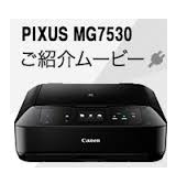 Canon PIXUS MG7530 ドライバ ダウンロード, Driver/software