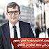 وزير العمل يتهم البلديات الدنماركية بإساءة فهم مفهوم رعاية أسر المهاجرين التي لديها الكثير من الأطفال.