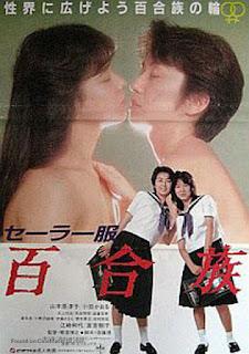 Seifuku Yurizoku (1983)