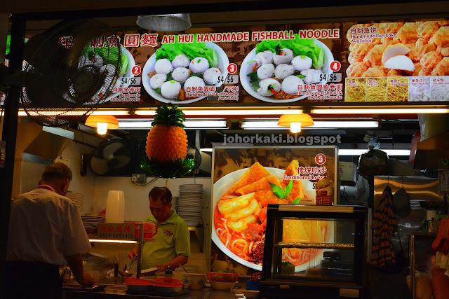 Ah-Hui-Big-Prawn-Long-House-Balestier-Food-Centre