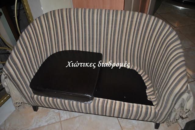 DIY πανεύκολη ανακαίνιση καναπέ, σκαμπό.