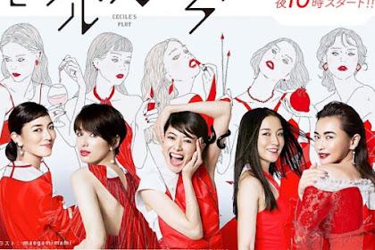 Sinopsis Cecile's Plot / Sesiru no Mokuromi (2017) - Serial TV Jepang