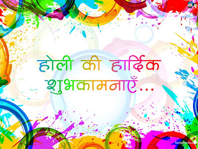 holi shayari photo