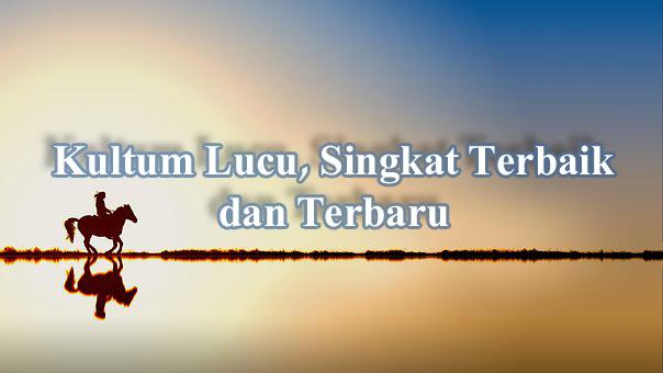 Caramah Singkat Ramadhan Terbaru 2018, Lucu dan Singkat