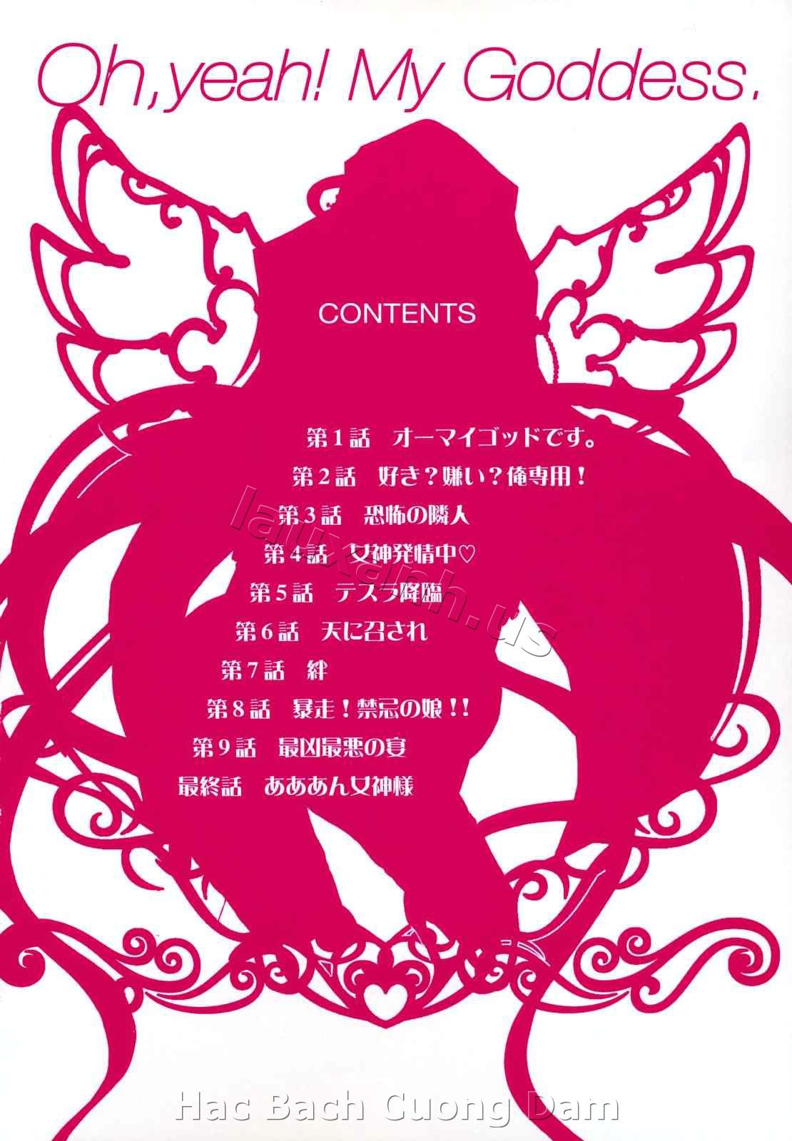 Hình ảnh 004aaan megami sama trong bài viết Aaan Megami-sama