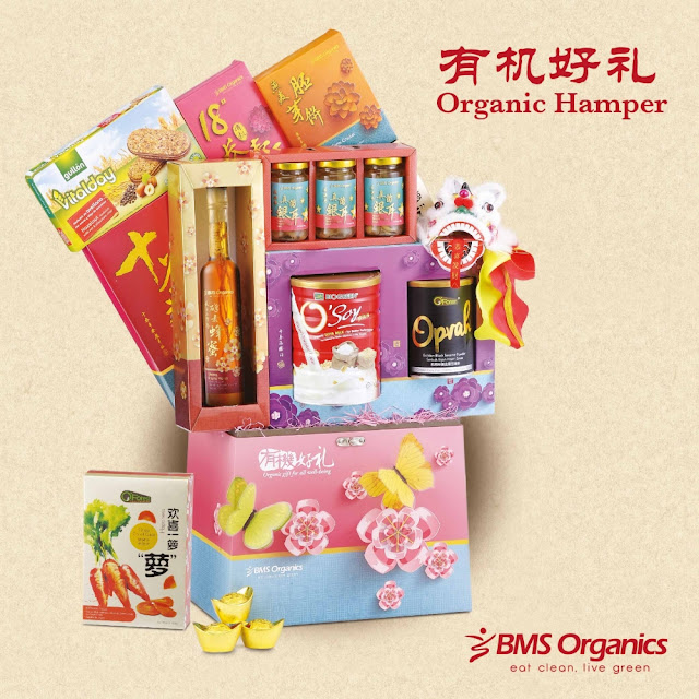 BMS Organics Healthy & Nutritious Chinese New Year Organic Hampers 2017 RM 298