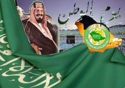 صورة علم السعودية - الملك عبد العزيز