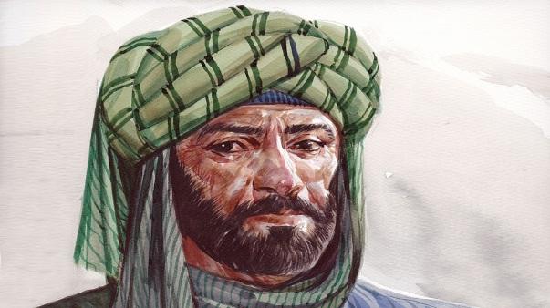 معجم لسان العرب لابن منظور pdf
