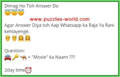 Dimag Ho toh Answer do - Movie ka Naam ?