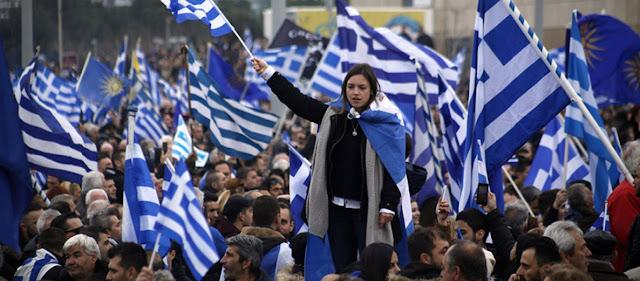 Σκοπιανό: Η κυβέρνηση χαρακτηρίζει «μορφώματα» τις Παμμακεδονικές