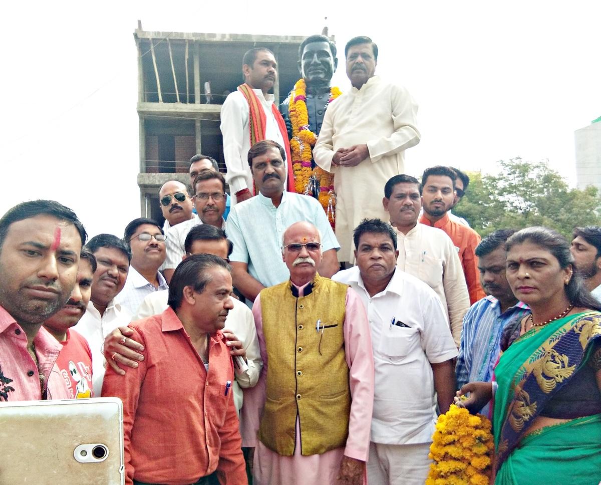 भारतीय जनता पार्टी ने उत्साह के साथ समारोह पूर्व मनाया भाजपा का स्थापना दिवस-Bharatiya-Janata-Party-celebrates-celebration-of-BJP-with-enthusiasm