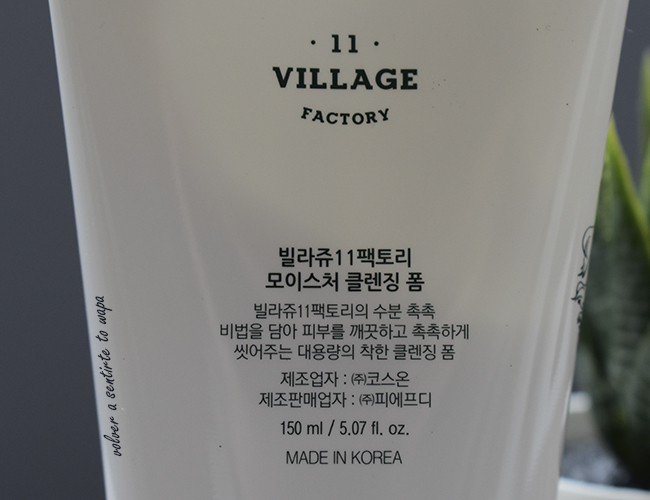VILLAGE 11 FACTORY Moisture Cleasing Foam
