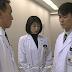 الحلقة 04 من دراما (1993) Furikaereba Yatsu ga Iru