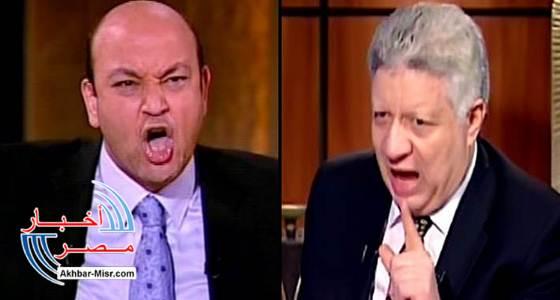 عمرو أديب مرتضى منصور