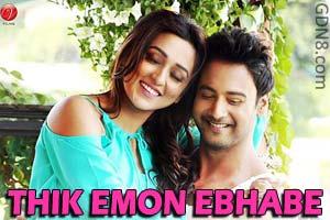 THIK EMON EBHABE - Gangster | Mimi & Yash Dasgupta