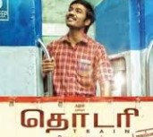 Announcement: Watch Thodari (2016) DVDScr Tamil Full Movie Watch Online Free Download