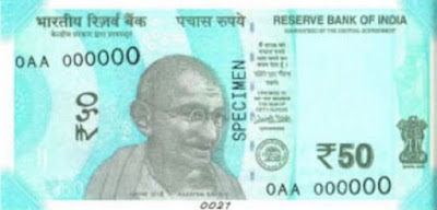 Salient Features of Rs 50 note front side