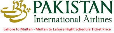 PIA Lahore to Multan Ticket Price 2016 Flight Schedule