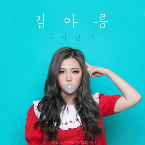 Kim Areum – 남자친구 – Single