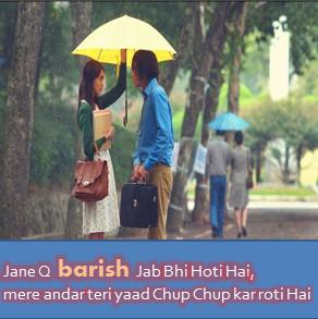 Hindi Shayri Rainy season DP Images and Profile Pic