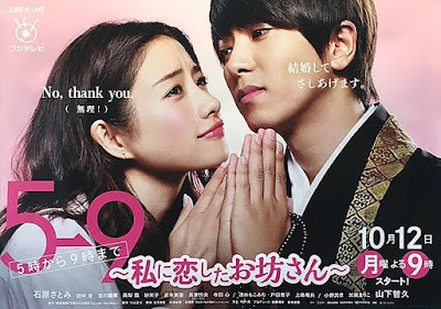 Download From five to nine Subtitle Indonesia ( Complete )