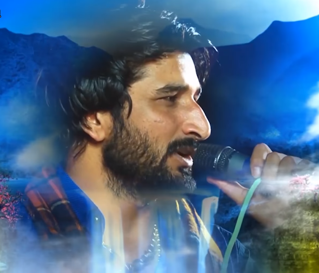 gaman santhal images photos pics doenload