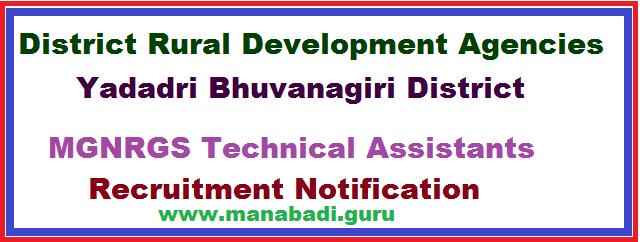 DRDA Yadadri Bhuvanagiri, TS MGNREGS,Technical Assistants Recruitment,TS Jobs
