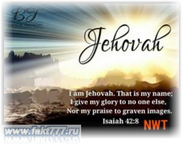 Isaiah NTW