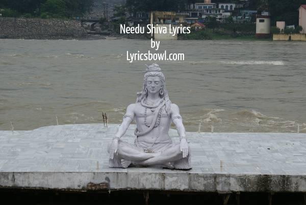 Needu Shiva Needadiru Shiva Lyrics | LyricsBowl