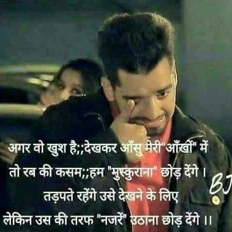 20+Whatsapp status| Love Hindi Status|Touching Notes